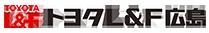 トヨタL&F広島