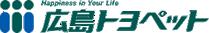 広島トヨペット