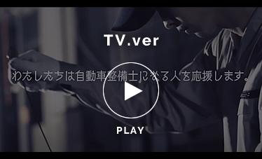 TV.ver